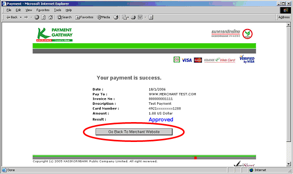 How To Buy Cookie Card (Directly with ini3 ,no charge! ) Howto_pay005